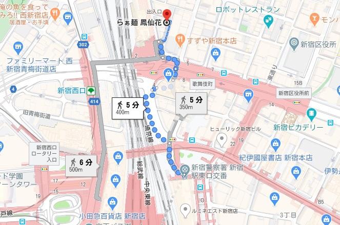 「風仙花」への行き方と店舗情報
