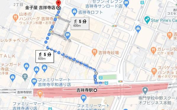 「天ぷらめし 金子屋」の行き方と店舗情報
