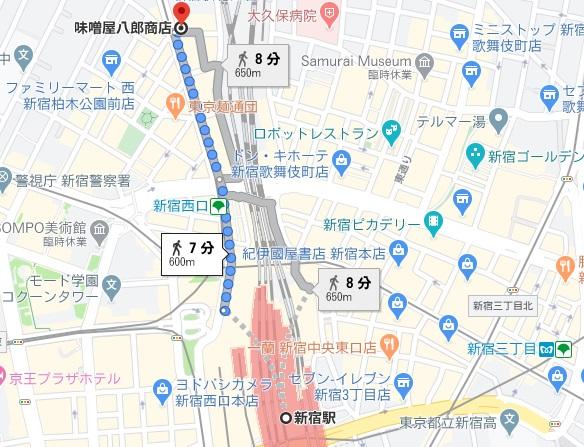 「味噌屋 八郎商店 新宿店」への行き方と店舗情報
