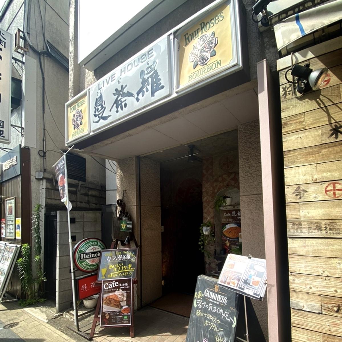 「曼茶羅(まんだら)」は単にカフェ利用としてもデート利用としてもおすすめの素敵カフェ