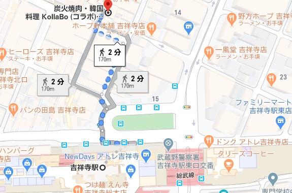 「吉祥寺 鮨 栞庵 やましろ」への行き方と店舗情報