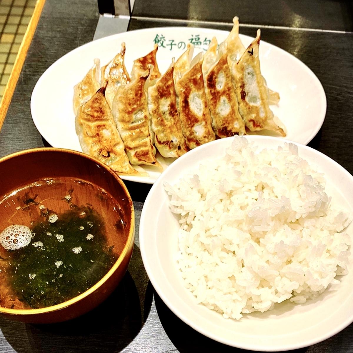 """「餃子の福包」でいただいた「ランチ定食」""""590円(税別)"""