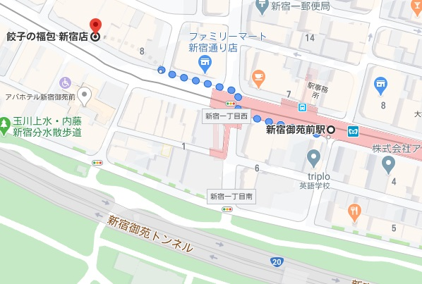 「餃子の福包」への行き方と店舗情報
