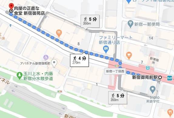 「肉屋の正直な食堂 新宿御苑店」への行き方と店舗情報