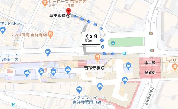 「塚田のおでん屋さん おだし」への行き方と店舗情報