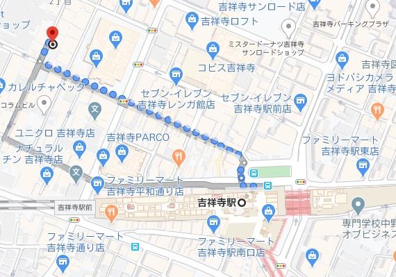 茶房武蔵野文庫への行き方