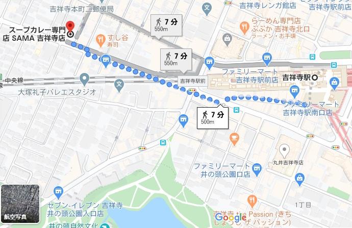 SAMA吉祥寺への行き方