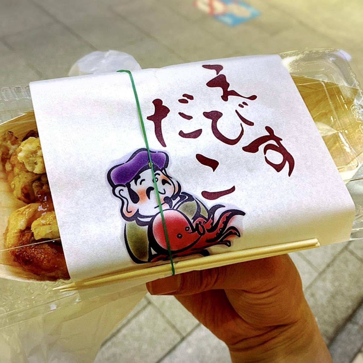 「えびすだこ 吉祥寺パルコ店」は自宅へのお土産や食べ歩きなんかにおすすめできるたこ焼き屋!