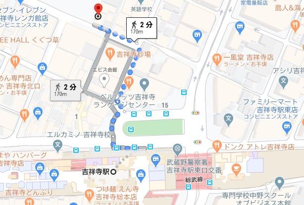 「コロニアルガーデン」への行き方と店舗情報