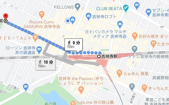 「スーリヤ サジロ」への行き方と店舗情報