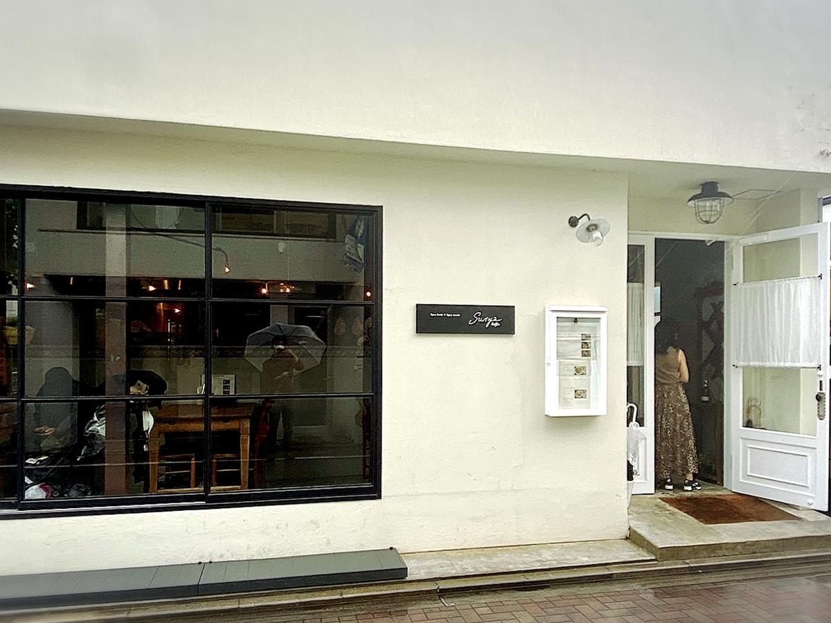 「スーリヤ サジロ」はオシャレな雰囲気でカレーやチーズナンを堪能できるお店でした