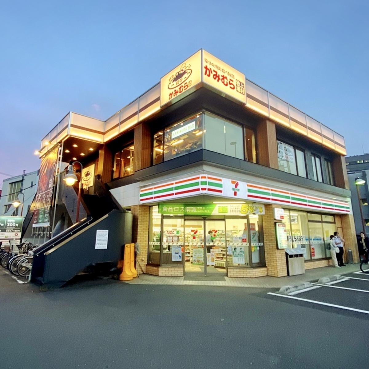 「幸せの焼肉食べ放題 上村牧場 京急蒲田第一京浜側道店」は一人焼肉から家族で焼肉など多岐に渡って利用できる焼肉屋♪