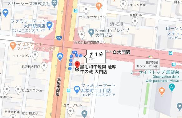 「牛の蔵 大門店」への行き方と店舗情報