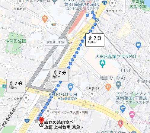 「幸せの焼肉食べ放題 上村牧場 京急蒲田第一京浜側道店」への行き方と店舗情報