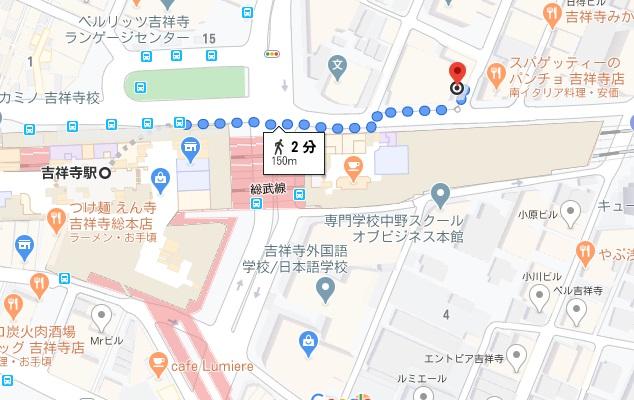 「吉祥寺 コーンバレー」への行き方と店舗情報
