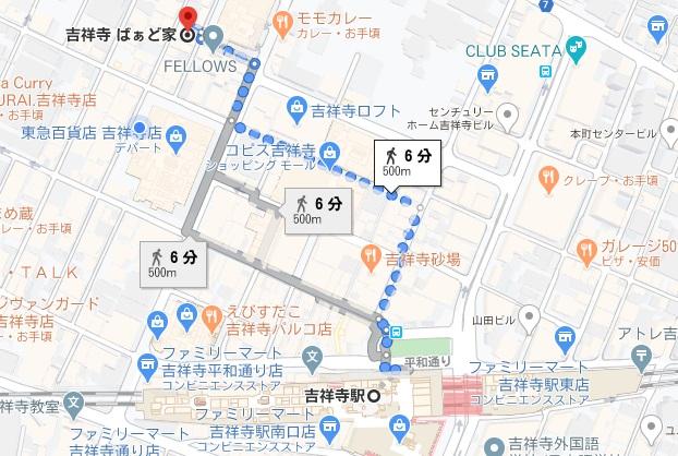 「吉祥寺 ばぁど家」への行き方と店舗情報