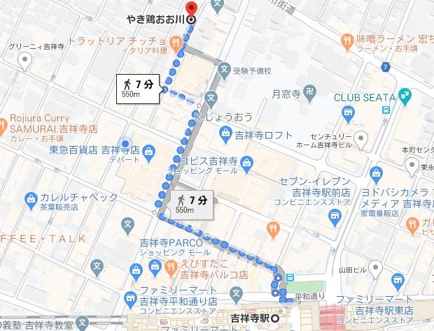 やき鶏 おお川への行き方と店舗情報