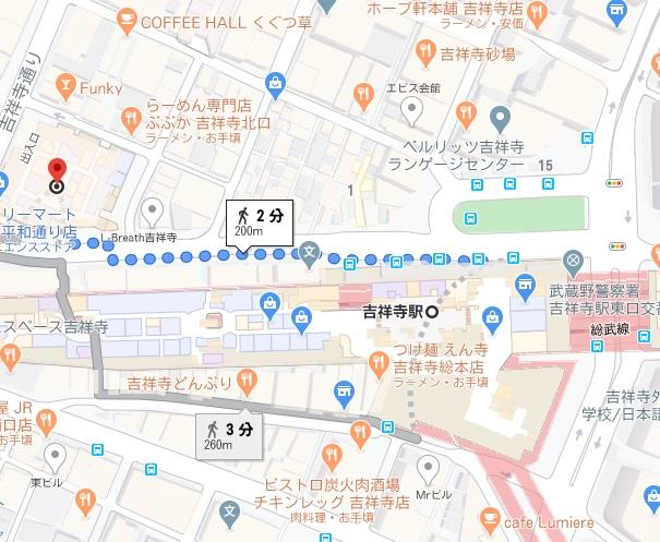 ひつじのショーンカフェへの行き方と店舗情報
