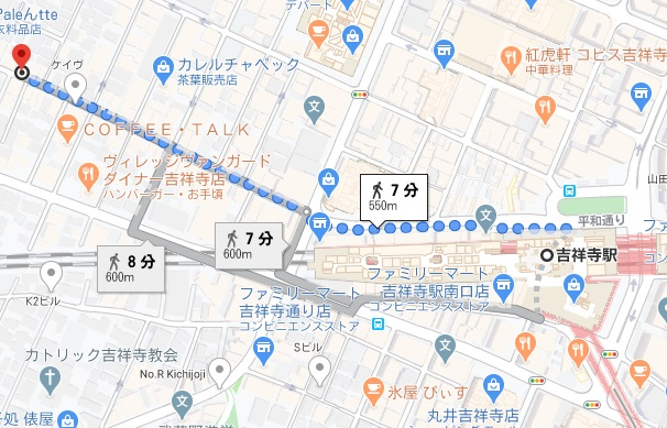 ティーハウスはっぱへの行き方と店舗情報