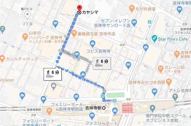 「Hidamari(ヒダマリ)」への行き方と店舗情報