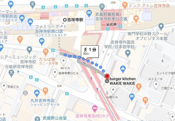 「旨い肴と美味しい酒 勘九郎 吉祥寺」への行き方と店舗情報