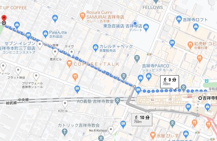 「カプーン 抹茶製造所」への行き方と店舗情報