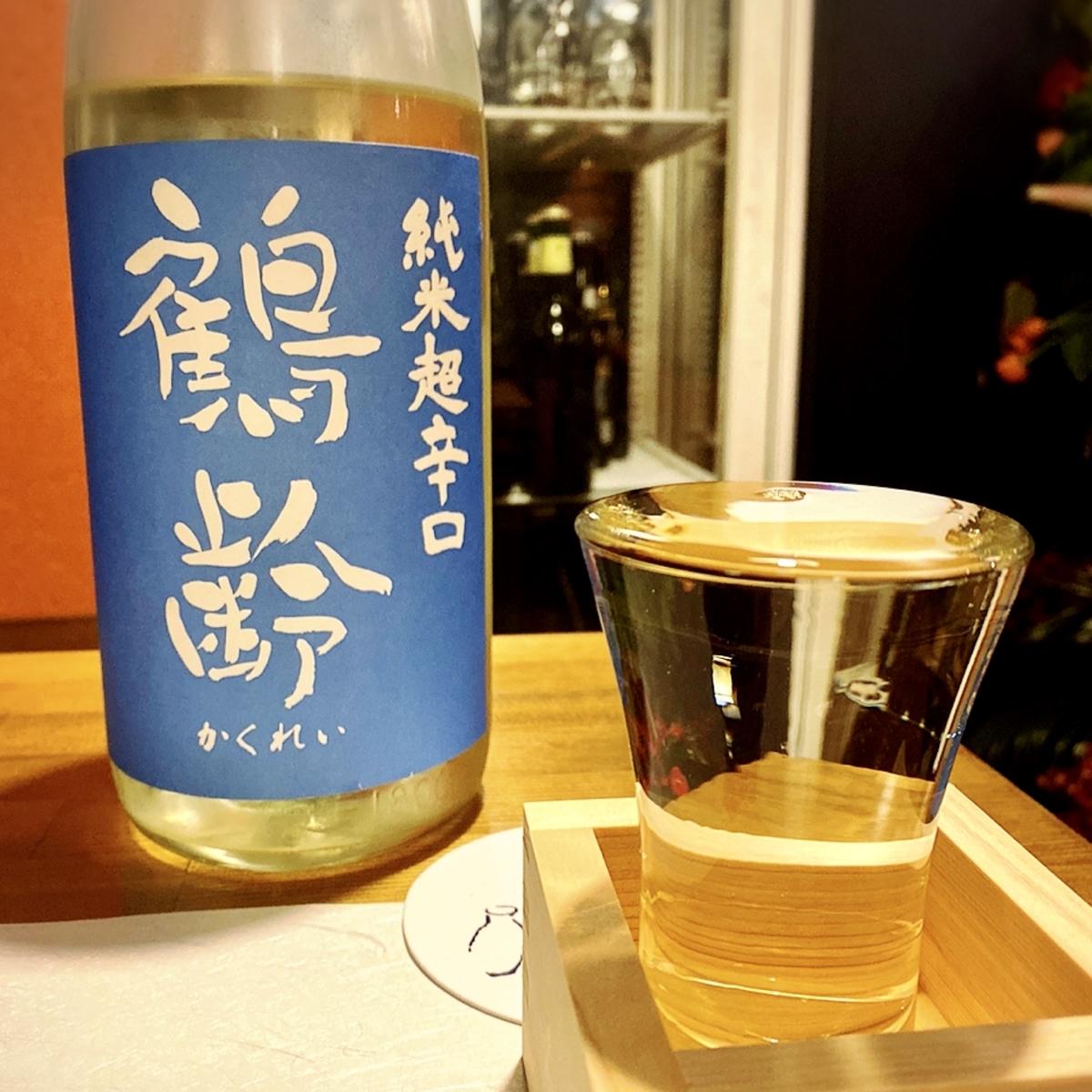 「旨い肴と美味しい酒 勘九郎 吉祥寺」はさしのみから小宴会まで利用できる日本酒好きにはたまらない和食居酒屋でした
