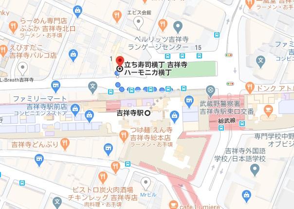「立ち寿司横丁 吉祥寺」への行き方と店舗情報
