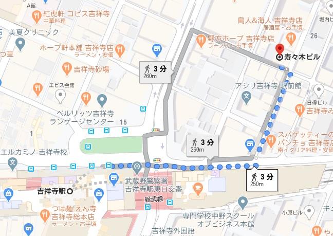 「板蕎麦 ちどり」への行き方と店舗情報