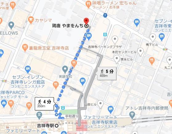 「鶏唐 やまをんち」への行き方と店舗情報