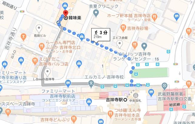 「韓美楽(ハンミラク)」への行き方と店舗情報
