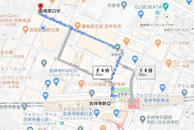 喫茶 ロゼへの行き方と店舗情報