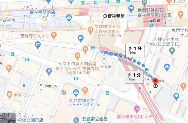 「洞くつ家」への行き方と店舗情報