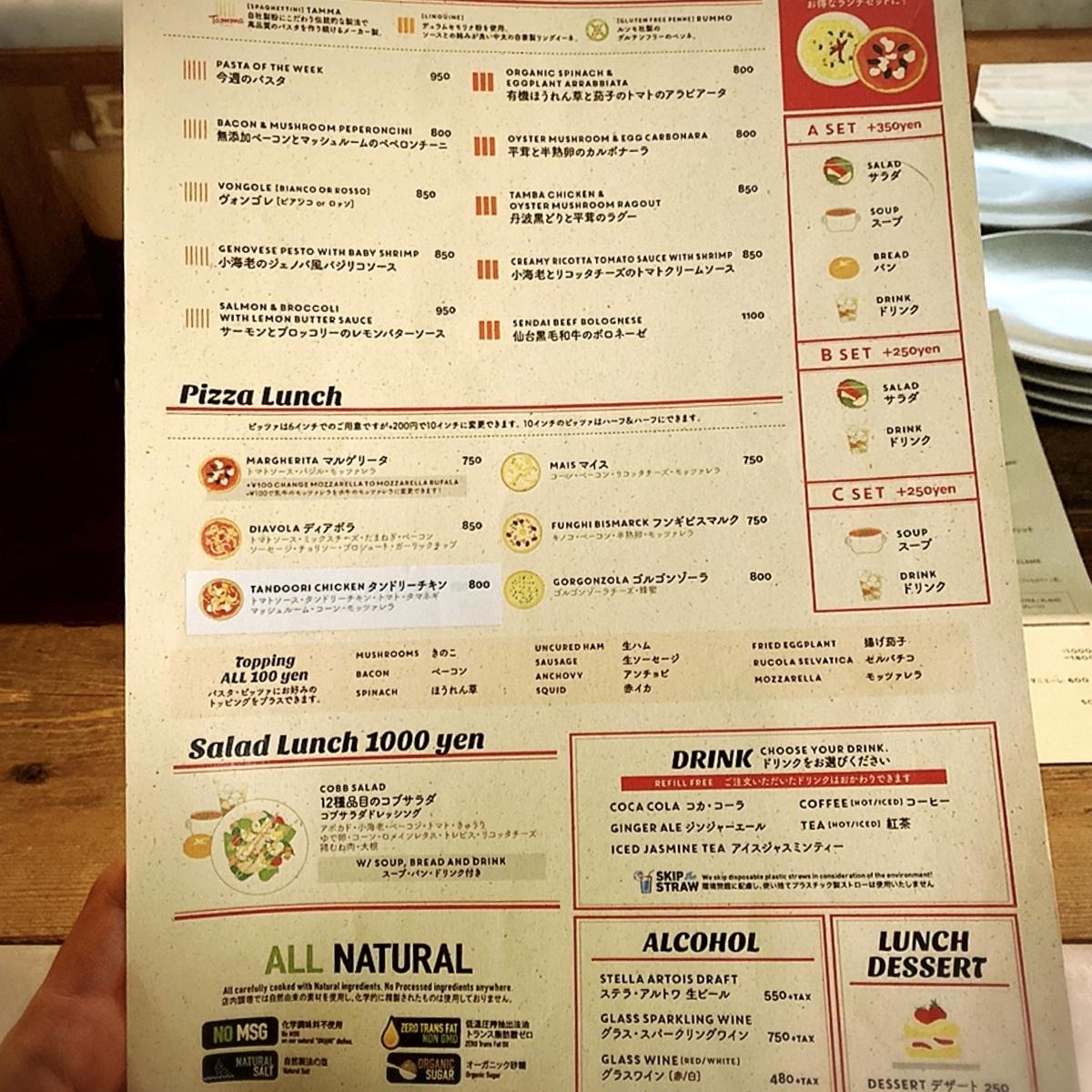 「カフェ リゴレット」のメニューと値段