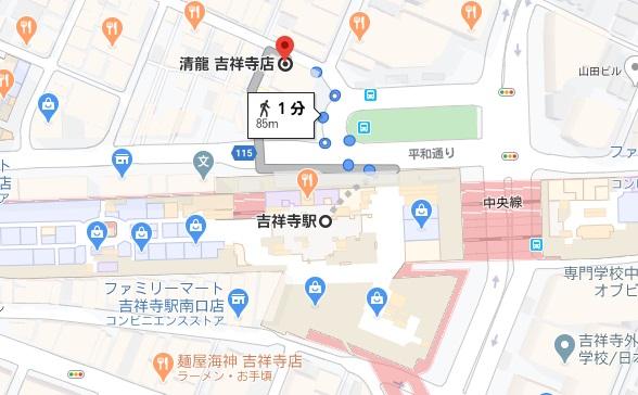 「蔵元居酒屋 清瀧」への行き方と店舗情報