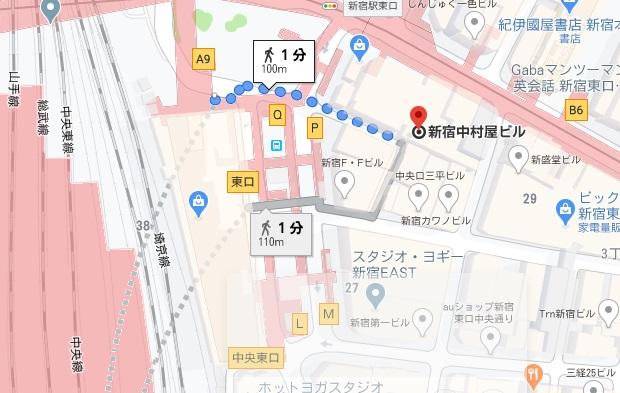 「新宿ディバッタイ」への行き方と店舗情報