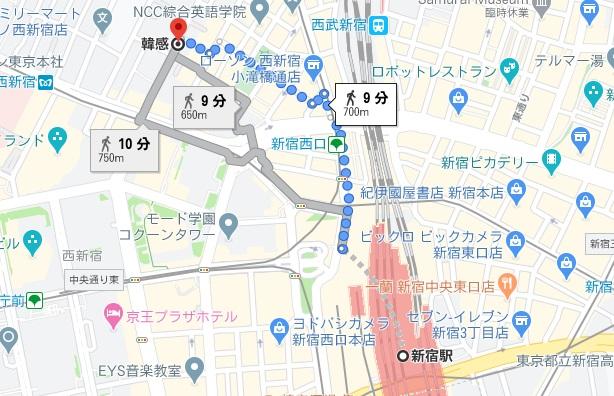 「韓感」への行き方と店舗情報
