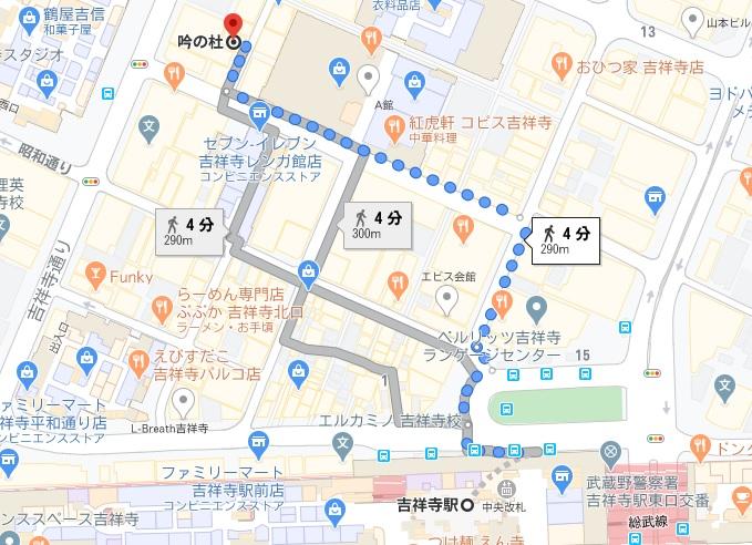 「日本酒庵 吟の杜 吉祥寺」への行き方と店舗情報