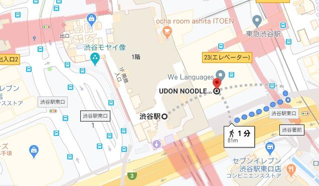 「つるとんたん 渋谷」への行き方と店舗情報