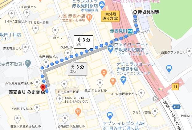 「蕎麦きり みまき」への行き方と店舗情報
