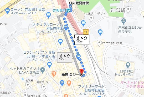 「赤坂 魚ぴー」への行き方と店舗情報