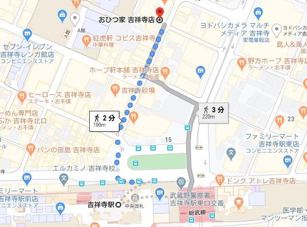 「おひつ家」への行き方と店舗情報