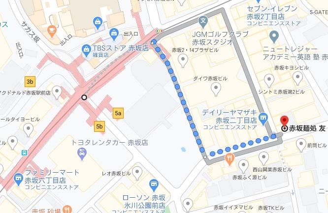 「赤坂麺処 友」への行き方と店舗情報