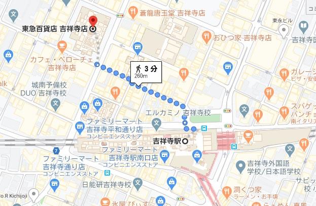 「北海道どさんこプラザ」への行き方と店舗情報