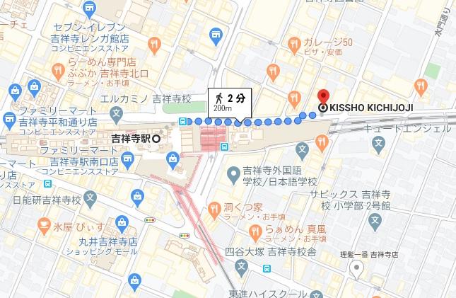 「KISSHO KICHIJOJI」の行き方と店舗情報