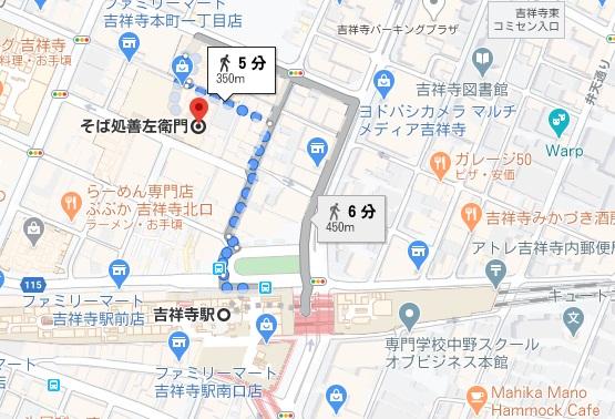 善佐衛門 吉祥寺への行き方と店舗情報