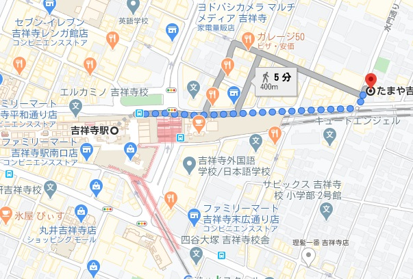 たまや吉祥寺への行き方と店舗情報