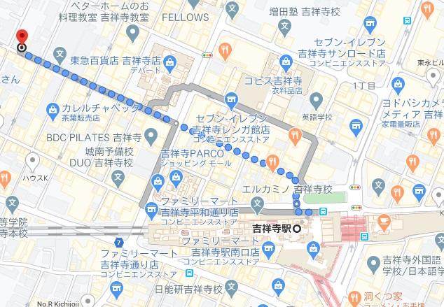 Rojiura Curry SAMURAI. 吉祥寺店への行き方と店舗情報