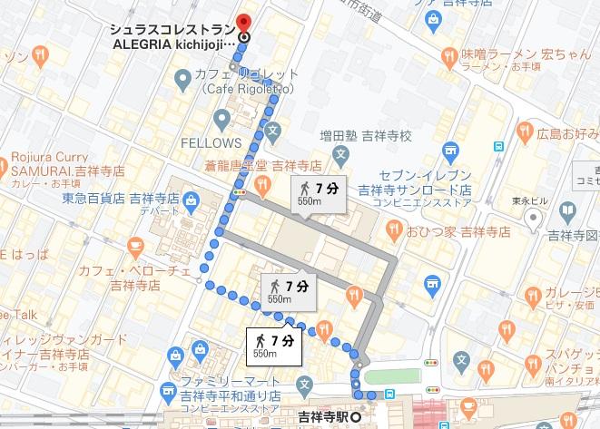 よなよなビアワークス 吉祥寺店への行き方と店舗情報