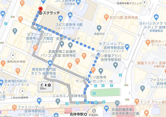 Scratch(スクラッチ)への行き方と店舗情報